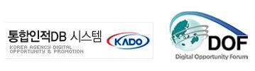 kado-dof-logo